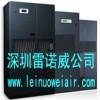 广州机房专用空调维修保养