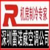 江苏机房空调,南京机房空调,镇江机房空调